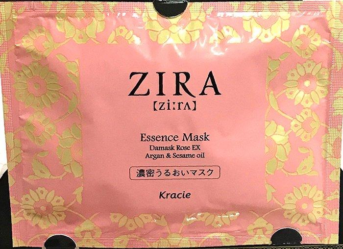 【6月1日〜】「ZIRA濃密うるおいマスク」プレゼント☆