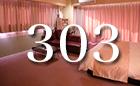 お部屋のご案内303号室