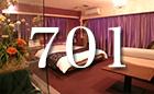 お部屋のご案内701号室