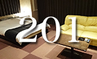 お部屋のご案内201号室