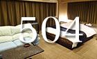 お部屋のご案内504号室