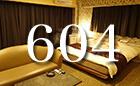 お部屋のご案内604号室